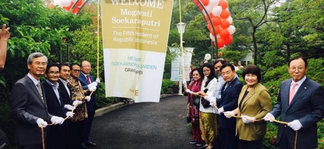 Diplomasi Taman: Megawati Garden diresmikan di Jeju, Korea Selatan